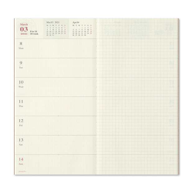 Traveler's Notebook Refill 2021 Weekly + Memo Diary for Regular Size