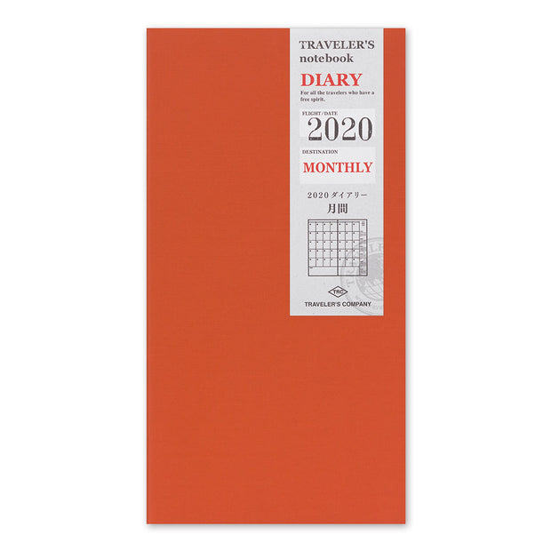 Traveler's Notebook Refill 2020 Monthly Diary for Regular Size