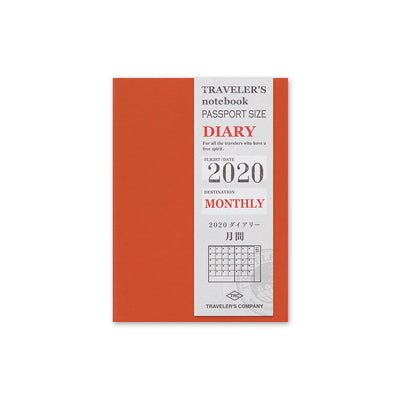 Traveler's Notebook Refill 2020 Monthly Diary for Passport Size - noteworthy