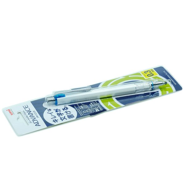 Mitsubishi Uni Kuru Toga Advance Mechanical Pencil White - 0.3 mm