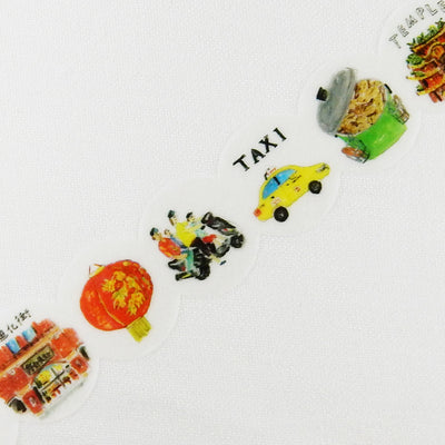 Round Top + Hirano Toshiyuki Washi Tape Travel Taiwan - noteworthy