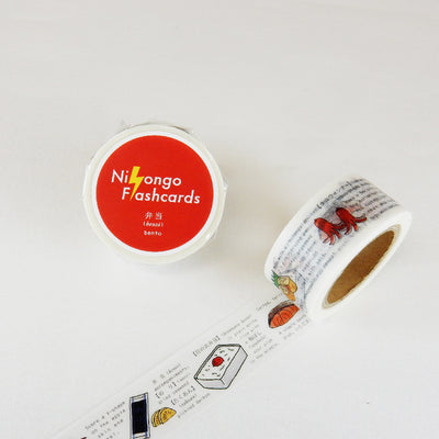 Round Top + Nihongo Flashcards Washi Tape Bento Box - noteworthy
