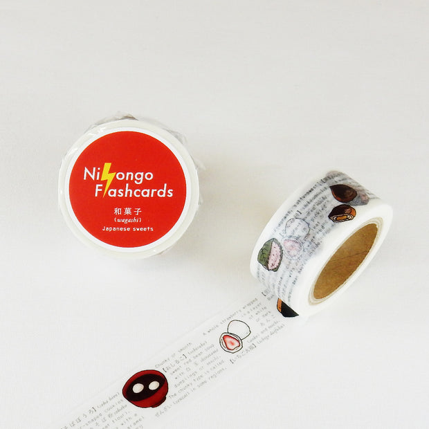 Round Top + Nihongo Flashcards Washi Tape  - Japanese Sweets - noteworthy
