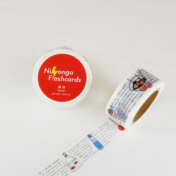 Round Top + Nihongo Flashcards Washi Tape Street Stalls - noteworthy