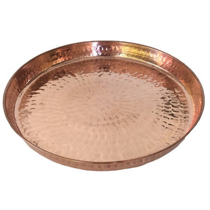 Copper Hammered Round Serving Tray 12 inches
