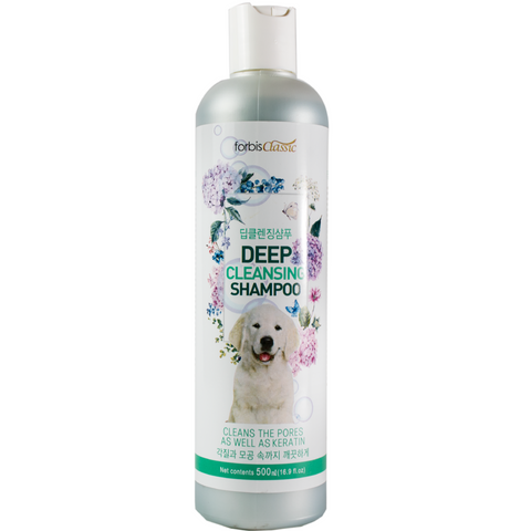 Forbis Classic Deep Cleansing Shampoo for Dogs 500ml - Kohepets