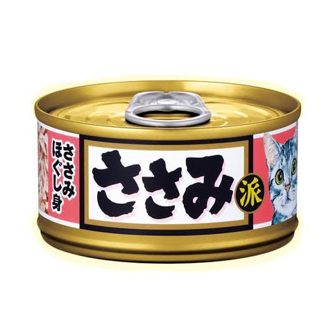 Aixia Sasami-Ha Chicken Fillet Flake Canned Cat Food 80g - Kohepets