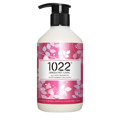 1022 All Soft Shampoo For Dogs