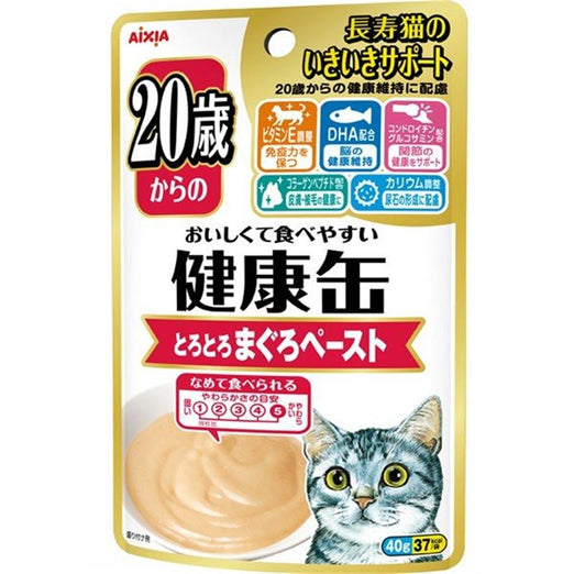 Aixia Kenko Tuna Paste For Cats +20yrs Pouch Cat Food 40gx12 - Kohepets