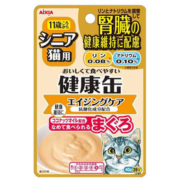 Aixia Kenko Kidney Aging Care Pouch Cat Food 40g