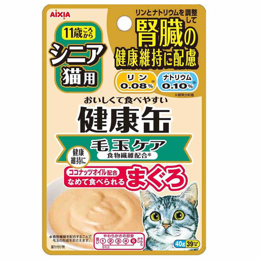Aixia Kenko Kidney Hairball Control Care Pouch Cat Food 40g - Kohepets