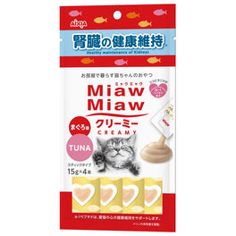 Aixia Miaw Miaw Creamy Tuna Kidney Maintenance Liquid Cat Treats 60g