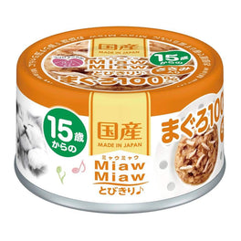 Aixia Miaw Miaw Tuna With Chicken for Senior Cats >15 yrs Canned Cat Food 60g