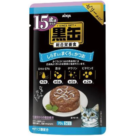 Aixia Kuro-Can Tuna & Skipjack With Whitebait for Mature Cats +15yrs Pouch Cat Food 70g - Kohepets