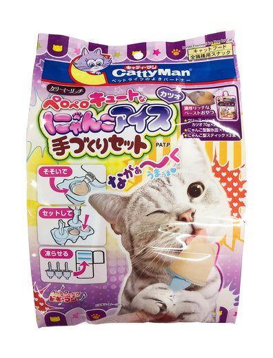 CattyMan Bonito Flavored Ice Pop DIY Set for Cat 140g - Kohepets