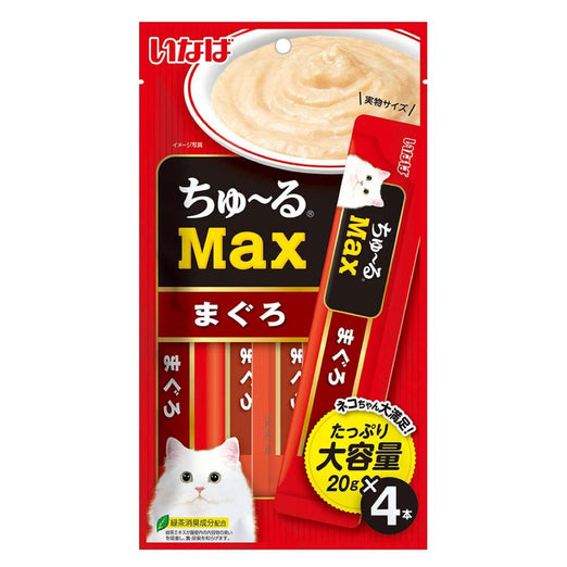 Ciao Churu Max Maguro Grain Free Cat Treats 80g - Kohepets