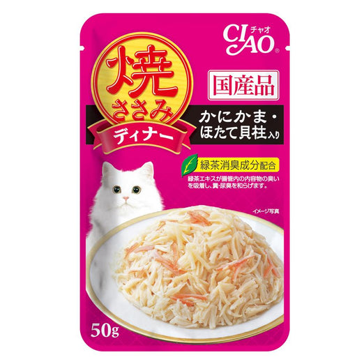 Ciao Grilled Chicken Flakes With Crabstick & Scallop In Jelly Grain Free Pouch Cat Food 50g x 16 - Kohepets