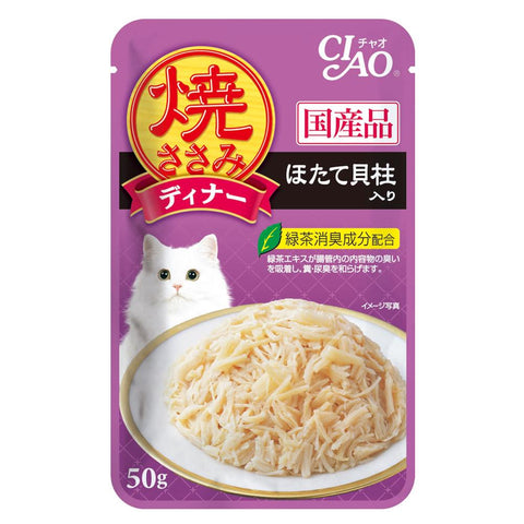 Ciao Grilled Chicken Flakes With Scallop In Jelly Grain Free Pouch Cat Food 50g x 16 - Kohepets