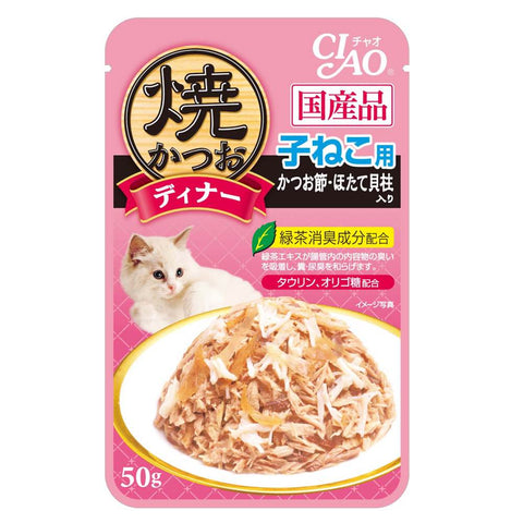 Ciao Grilled Tuna Flakes With Sliced Bonito & Scallop In Jelly Grain Free Pouch Kitten Food 50g x 16 - Kohepets