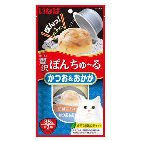 Ciao Pon Churu Bonito With Sliced Bonito Cup Cat Treats 70g - Kohepets