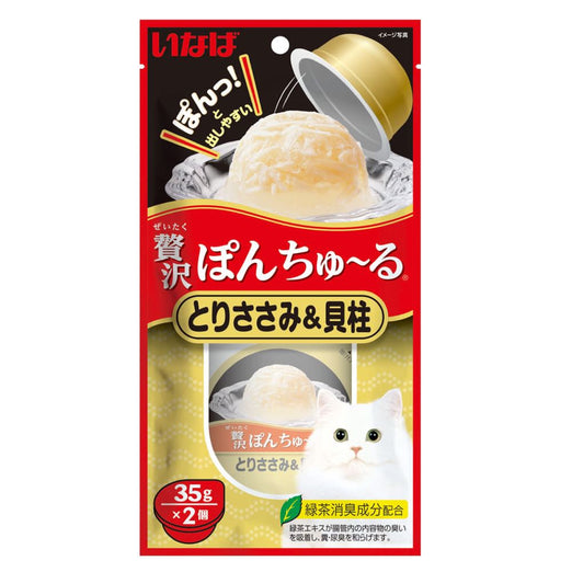 Ciao Pon Churu Chicken Fillet With Scallop Cup Cat Treats 70g - Kohepets