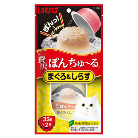 Ciao Pon Churu Tuna With Whitebait Cup Cat Treats 70g - Kohepets