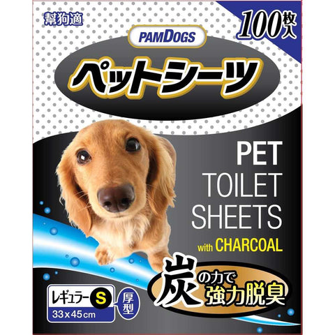 2 FOR $30: PamDogs Activated Carbon Dogs Potty Training Pads - Kohepets
