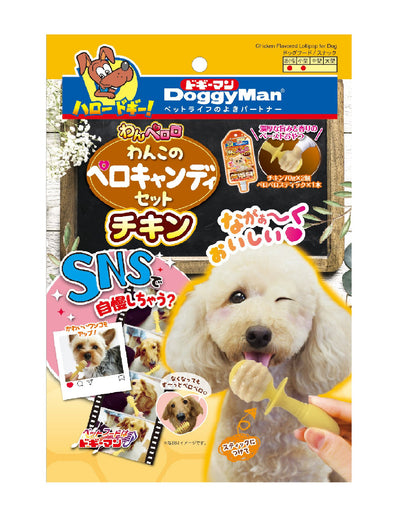 DoggyMan Chicken Lickable Lollipop DIY Set Dog Treats 140g - Kohepets