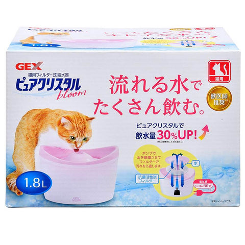 GEX Pure Crystal Bloom Cat Drinking Fountain