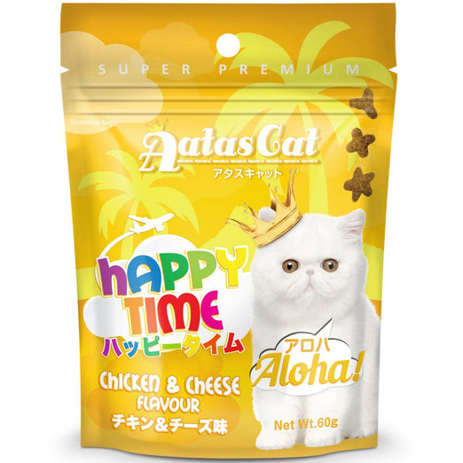 '50% OFF (Exp Jan 21)': Aatas Cat Happy Time Aloha! Chicken & Cheese Cat Treats 60g (11 TO 30 NOV) - Kohepets
