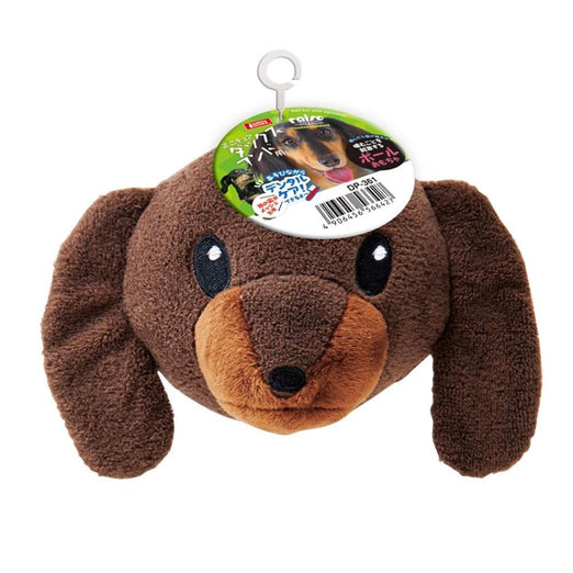 Marukan Ball Shaped Dashshund With Squeaker Dog Toy - Kohepets