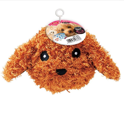 Marukan Ball Shaped Poodle With Squeaker Dog Toy - Kohepets