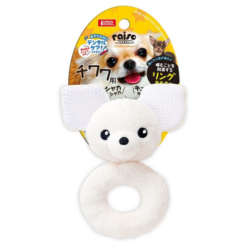 Marukan Ring Shaped Chihuahua With Squeaker Dog Toy - Kohepets