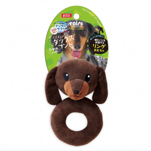 Marukan Ring Shaped Dashshund With Squeaker Dog Toy