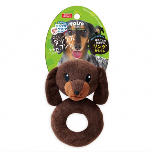 Marukan Ring Shaped Dashshund With Squeaker Dog Toy - Kohepets