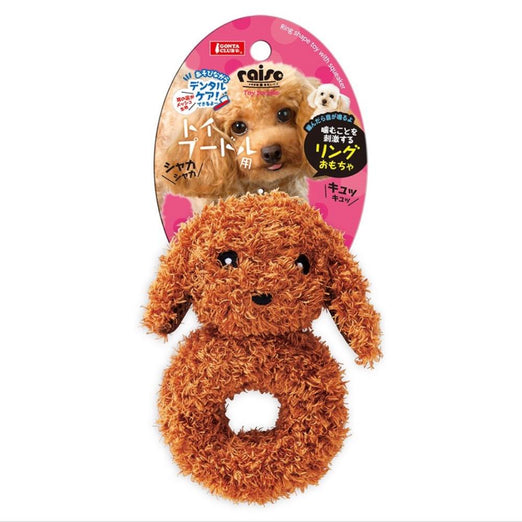 Marukan Ring Shaped Poodle With Squeaker Dog Toy