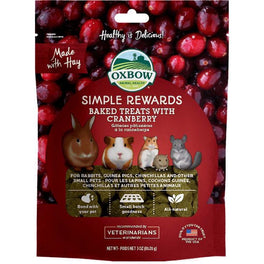 2 FOR $15.90: Oxbow Simple Rewards Baked Treats With Cranberry For Small Animals 85g