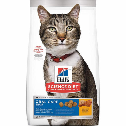Science Diet Adult Oral Care Dry Cat Food 3.5lb - Kohepets