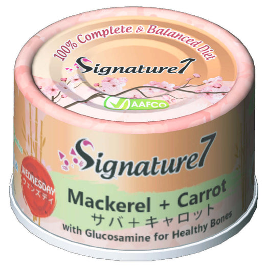 10 FOR $10: Signature7 Wednesday Mackerel & Carrot Cat Canned Food 2.5oz (5 TO 18 OCT) - Kohepets