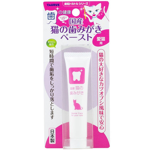 Taurus Gentle Toothpaste For Cats