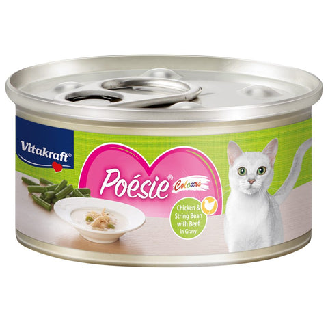 22% OFF: Vitakraft Poesie Colours Chicken & String Bean with Beef in Gravy Grain-Free Canned Cat Food 70g - Kohepets