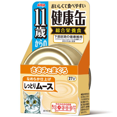 Aixia Kenko-Can Chicken Fillet & Tuna Mousse for Cats +11yrs Canned Cat Food 40g