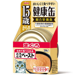 Aixia Kenko-Can Tuna Paste For Senior Cats >15 Years Old Canned Cat Food 40g