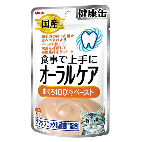 Aixia Kenko Oral Care Tuna Paste Pouch Cat Food 40g