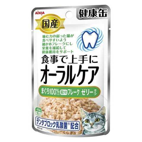 Aixia Kenko Oral Care Tuna With Flakes Pouch Cat Food 40gx12 - Kohepets
