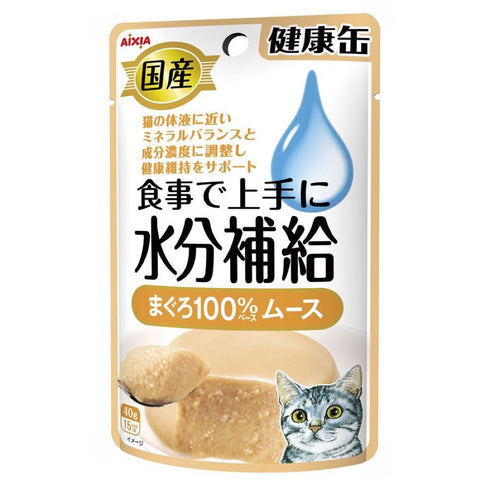 Aixia Kenko-Can Tuna Mousse Pouch Cat Food 40gx12 - Kohepets