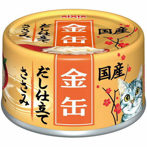 Aixia Kin-Can Dashi Chicken Fillet With Chicken Stock Canned Cat Food 60g - Kohepets