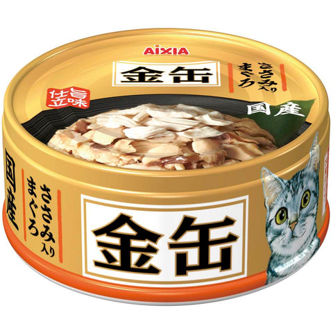 Aixia Kin-Can Mini Tuna with Chicken Fillet Canned Cat Food 70g - Kohepets