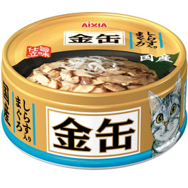 Aixia Kin-Can Mini Tuna with Whitebait Canned Cat Food 70g