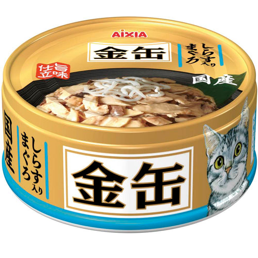 Aixia Kin-Can Mini Tuna with Whitebait Canned Cat Food 70g - Kohepets